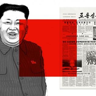 Diktátorpress – Kósa Tamás grafikái az idei kipakolásról