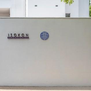 Londonban ünnepelték Moholy-Nagy Lászlót és Breuer Marcellt